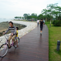 Xiamen Yachting Industry Development Plan